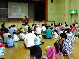 KU-MA 立川市宇宙の学校