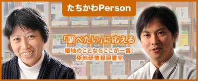 Person10023