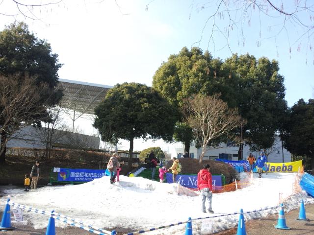 立川「昭和記念公園」で雪遊び