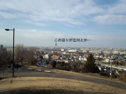 Blog_20140128c