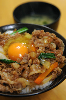 Sagami1