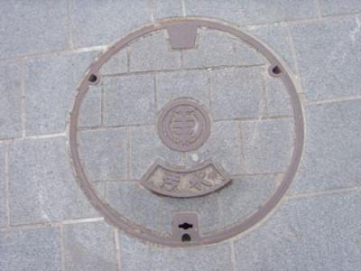 Takaoguti0300901