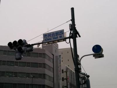 Tatikawa08